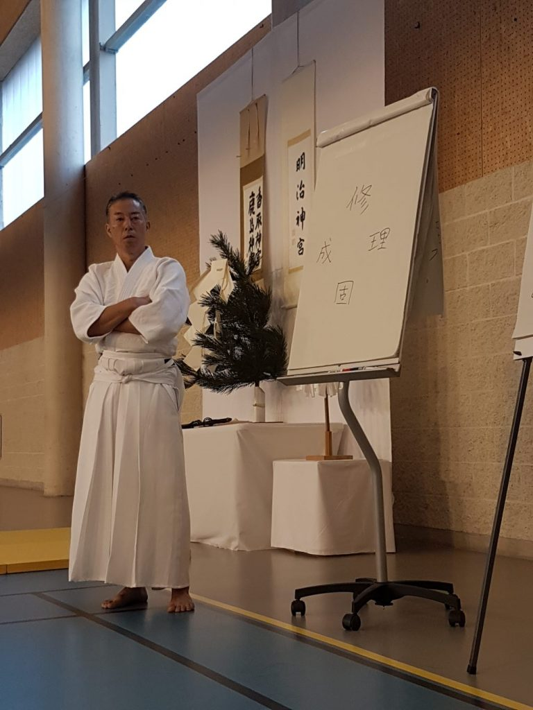 Lecture by Araya Kancho